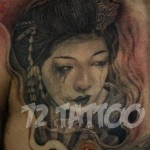 72-Tattoo-06-Dan-150x150